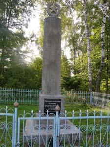 Памятник на месте перезахоронения на бывшем еврейском кладбище Черневки.
