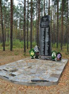 Место расстрела более 100 евреев местечка Дараганово.