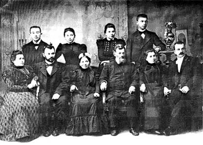 Семья Гиндоманов.