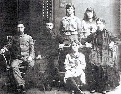 Семья Рысиных из Верещаков.