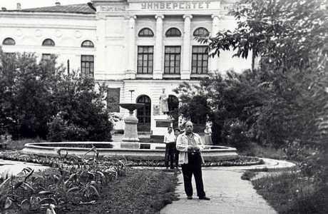 И.М. Разгон с сотрудниками.