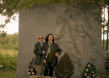 Сестры Эмилия Петровна Винокурова (слева) и Ядвига Петровна Ласицкая.