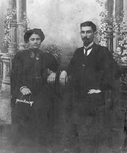 Доба-Мэра и Мэйлах. Свадебное фото. Клинцы. 1910 г.