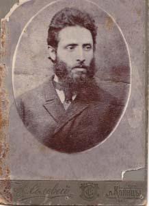 Израиль Гуревич, отец Добы-Мэры. 1890-е годы.