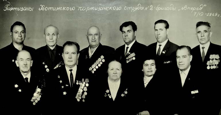 Абрам Лейзерович Генькин.