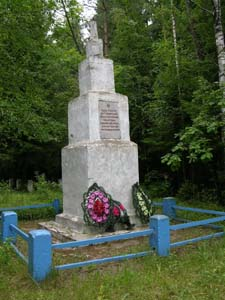 Place of execution of Klichev Jews in the village of Poplavy.