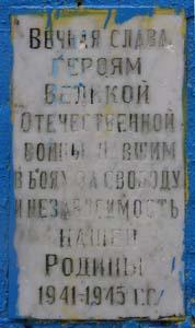 Место перезахоронения евреев Карпачей.