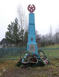 Old memorial to the Kostukovichi Jews, set up in 1963.