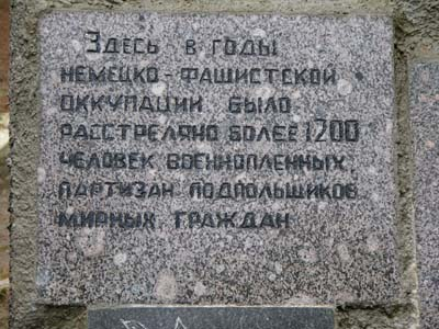 Memorial on the site of execution near the village of Prudok.