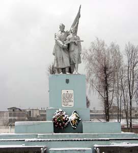 Памятник в парке на ул. Коммунистической.