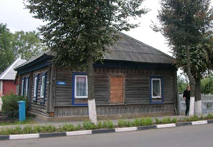 Old Jewish houses in Krichev.