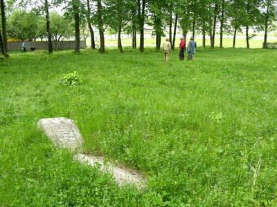 Еврейское кладбище в Круглом.