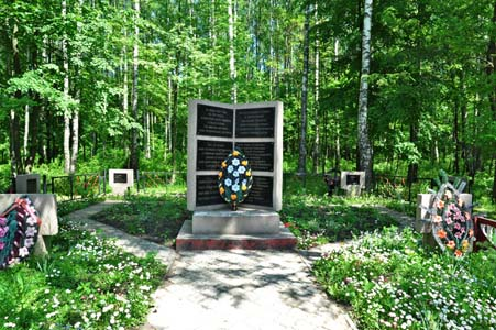 Мемориал погибшим жителям Любонич.