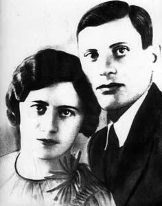 Фира Беляцкая с мужем Иосифом.