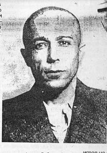 Нохем Левин.