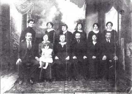 Семья Левиных.