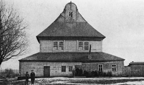 Мстиславльская синагога.