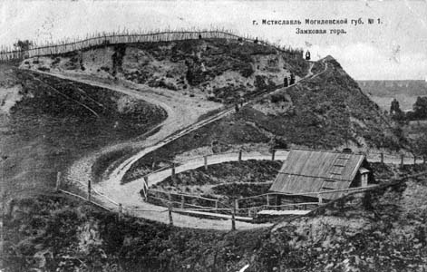 Старый Мстиславль.