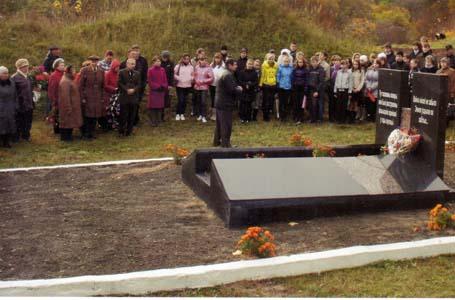Место расстрела евреев Мстиславля.