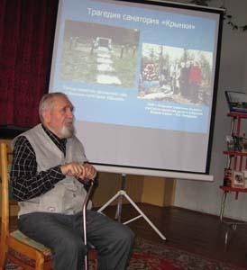 Владимир Семенович Свердлов на презентации книги. Осиповичи.