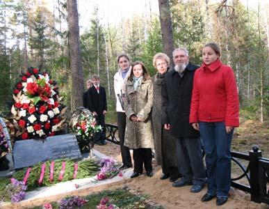 Памятник в Крынках на месте расстрела еврейских детей из санатория.
