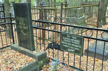Осиповичи. На еврейском кладбище.
