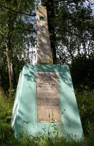 Memorial at the old Jewish cemetery in Shklov (Ryzhkovichi) at the re-burial site of the Jews from Shklov.