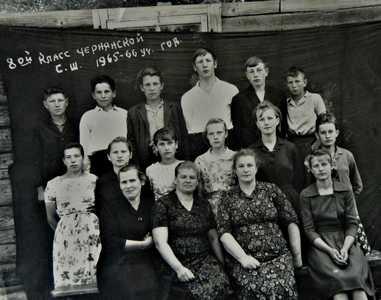 Школьный снимок.