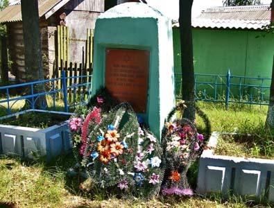 Памятник на месте расстрела евреев Славгорода.