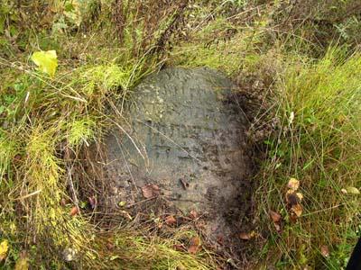 Sukhari. Jewish cemetery.