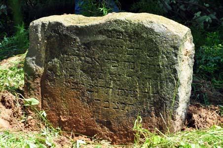 Ицхак Ноах сын Авраама Леви.
