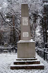 Памятник на еврейском кладбище в Бобруйске.