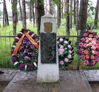 Memorial in Yelizovo.