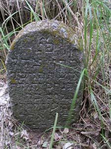 Еврейское кладбище в Завережье.